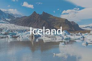 Iceland Sample Itinerary